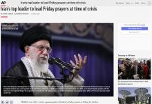 بیانات رهبر معظم انقلاب اسلامی در مورد تحولات اخیر منطقه و عملیات موشکی ایران علیه پایگاه آمریکا در عراق در نماز جمعه امروز به تیتر بسیاری از رسانه های خارجی مبدل شد.