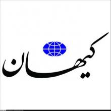 پس از انتقاد کیهان از انتشار بیانیه خانه تئاتر که همسو با سیاستهای ضدایرانی ترامپ، خواستار تحریم جشنواره فجر در اعتراض به جمهوری اسلامی شده بود، مدیرعامل خانه تئاتر واکنش نشان داد.