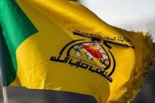 گردانهای حزبالله عراق اعلام کرد که نیروی هوایی آمریکا حریم هوایی بسیاری از استانهای عراق را نقض کرده است.