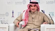 یاسرالرمیان یکی از اعضای بلندپایه صندوق سرمایه گذاری عام عربستان رئیس باشگاه نیوکاسل خواهد بود. او از مهمترین مردان عربستان و رئیس شرکت آرامکو است.