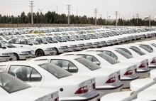 ۴۵ هزار دستگاه دیگر از محصولات ایران خودرو از ۱۸ خردادماه در قالب طرح پیش فروش ۴ تا ۱۲ ماهه بر اساس قرعه کشی تعیین و عرضه خواهد شد.