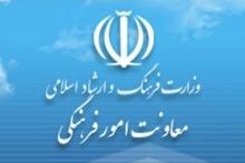 معاون امور فرهنگی وزارت فرهنگ و ارشاد اسلامی برنامههای حمایتی این معاونت در پی برگزار نشدن نمایشگاه کتاب تهران را تشریح کرد.