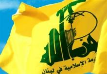 حزبالله لبنان بامداد چهارشنبه طی بیانیهای با ابراز همدردی با خانواده شهدا و مجروحان از همه لبنانیها و گروههای سیاسی خواست تا با همبستگی و یکپارچگی به عبور از این شرایط سخت کمک کنند.