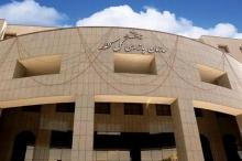سازمان بازرسی کل کشور هشت متهم پرونده ویلموتس را به دادستانی تهران معرفی کرد.