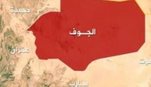 نیروهای مشترک یمنی حمله شدید نیروهای سعودی مستقر در برخی مناطق صحرای الجوف واقع در شمال شرق یمن را ناکام گذاشتند.