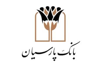 بانک پارسیان با ارایه صورت های مالی شش ماهه از عملکرد درخشان گروه بانک در سال سخت اقتصادی  پرده برداری کرد.