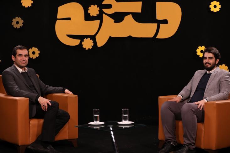 قسمت پنجم برنامه دسترنج با حضور دکتر مجید حسینی منتشر شد.