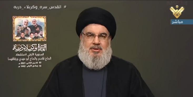 دبیر کل حزبالله لبنان گفت: ایران کشوری قوی و توانمند است و هرجا بخواهد بدون نیاز به متحدان و نیروهایش در منطقه به متجاوزان پاسخ دهد همانگونه که بعد از شهادت سردار سلیمانی، پایگاه عین الاسد را که میزبان نظامیان آمریکایی بود، هدف حملات موشکی خود قرار داد.
