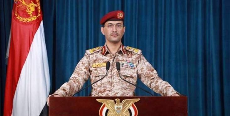 «یحیی السریع» سخنگوی نیروهای مسلح یمن جزئیات جدیدی از حمله گسترده پهپادی و موشکی شب گذشته به عمق خاک عربستان سعودی خبر داد.