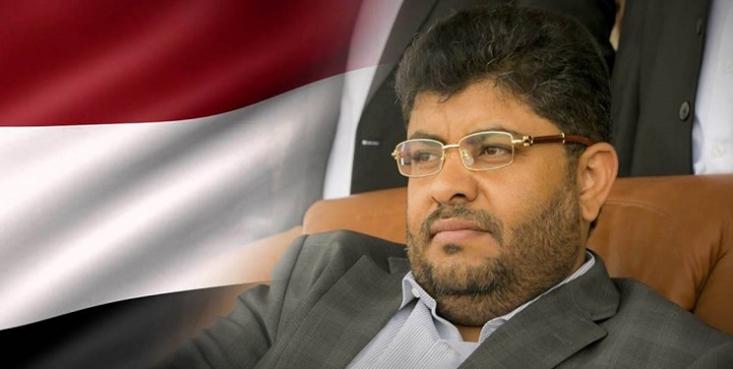 عضو شورای عالی سیاسی یمن با اشاره به گذشت صد روز از وعدههای صلح رئیسجمهور آمریکا تصریح کرد که پیشتر اعلام کرده بود که اظهارات بایدن احساسی و فاقد برنامه عملی است.