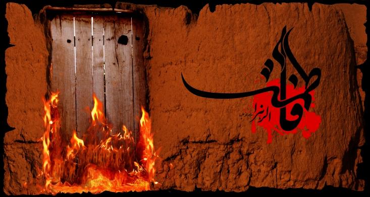 به جرأت می توان گفت که اگر حضور به موقع حضرت زهرا سلاماللهعلیها نبود، غاصبان خلافت، امیرمومنان علیهالسلام را از میان میبردند و ولایت را در همان موقعیت نابود میکردند و اسلام در مسیر نابودی قطعی قرار میگرفت.