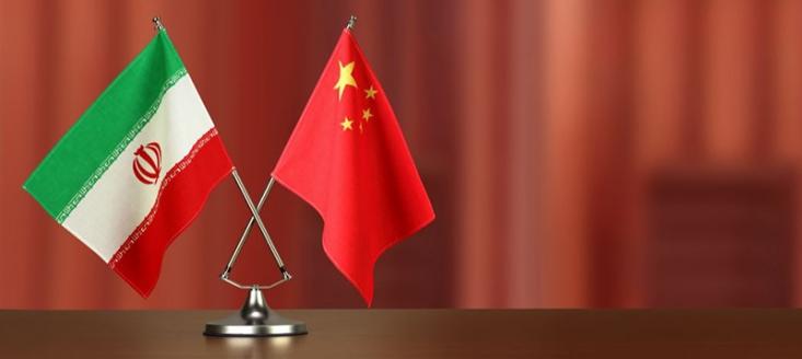سند جامع همکاریهای ایران و چین توسط «محمد جواد ظریف» و «وانگ یی» وزیران خارجه دو کشور امروز در محل وزارت امور خارجه امضا شد.