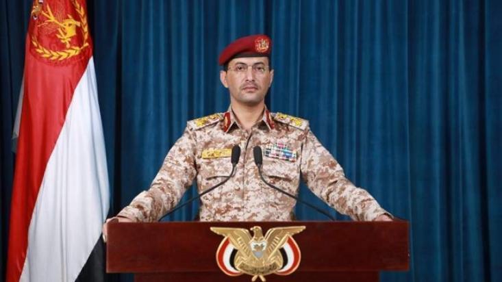 سخنگوی نیروهای مسلح یمن با اعلام این خبر، اظهار داشت: نیروهای موشکی موفق شدند با دو موشک از نوع قدس۲ تأسیسات آرامکو را مورد هدف قرار دهند که به لطف خداوند دقیقاً به هدف اصابت کرد.