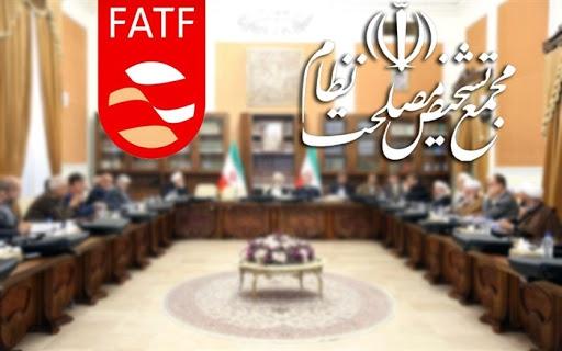 طبق این پیشنهاد احتمالی ایران باید الحاق مشروط به کنوانسیون پالرمو و CFT را به شرط داخلی لغو تحریمها گره بزند و در صورتی که تحریمها لغو گردد ایران نیز به اجرای خواستهها و محدودیتهای FATF تن دهد.