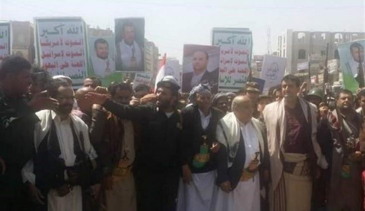 در مراسمی که در سه استان الضالع، ذمار و البیضاءبرگزار شد، یمنیها ضمن حمایت از مردم فلسطین و آرمان آزادی قدس شریف، با اعلام انزجار از رژیم صهیونیستی، شعار مرگ بر اسرائیل سر دادند.