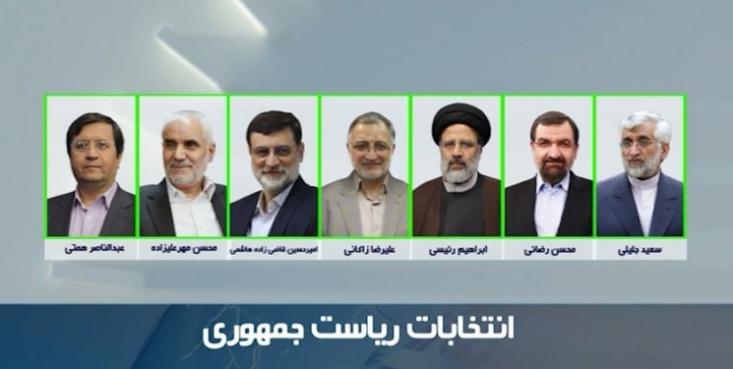 وزارت کشور اسامی نهایی کاندیداهای انتخابات ریاست جمهوری را اعلام کرد.