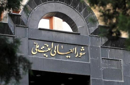 توضیحات دبیرخانه شورای عالی امنیت ملی در رابطه با تمدید یک ماههی توافق بین ایران و آژانس بینالمللی انرژی اتمی عذر بدتر از گناه است.