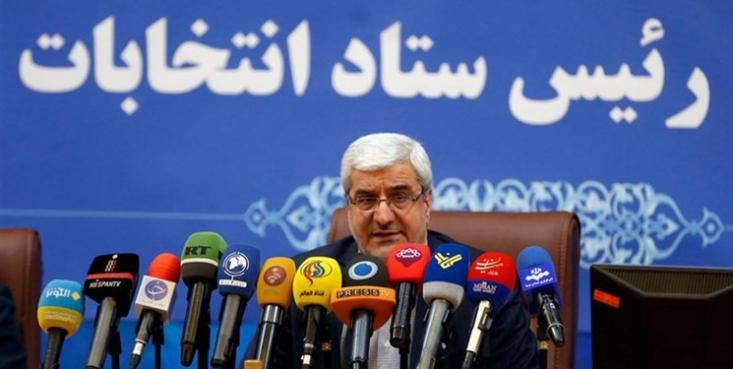 طبق آمار جدیدی که وزارت کشور از نتیجه انتخابات ریاست جمهوری اعلام کرده، رای سیدابراهیم رئیسی نامزد پیروز انتخابات از ۱۸ میلیون رای گذشت.
