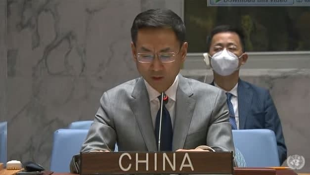 این دیپلمات ارشد چینی در ابتدای اظهارات خود گفت: ایالات متحده برخلاف مصالح جامعه جهانی از برجام خارج شد و همچنان به سیاست فشار حداکثری علیه ایران ادامه میدهد که این مسئله ریشه اصلی مشکلات کنونی پیرامون موضوع هستهای ایران است.