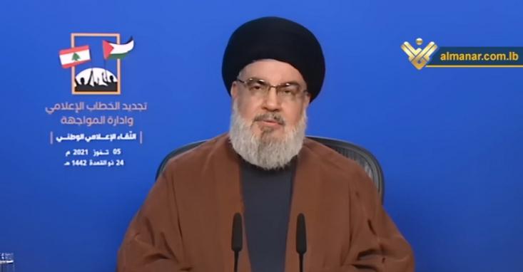 «سید حسن نصرالله» دبیر کل حزبالله لبنان درباره افتتاحیه کنفرانس «فلسطین پیروز میشود» سخنرانی کرد.