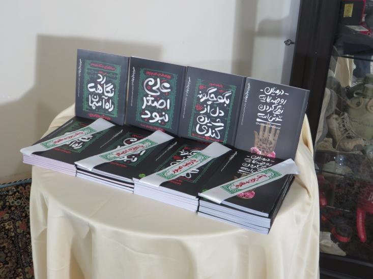 مجموعه «حسینیه واژهها» با حضور حجت الاسلام عباسی ولدی در منزل شهید مدافع حرم لشکر فاطمیون رونمایی شد.
