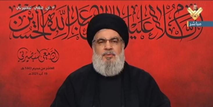 سید حسن نصرالله گفت: ایران هرگز در تشکیل هیچ دولتی در لبنان مداخله نکرده و مانع آن نشده است بلکه این برخی طرفهای خارجی هستند که این کار را میکنند. به اوضاع معیشتی لبنان باید با جدیت، قاطعیت و اراده رسیدگی شود.