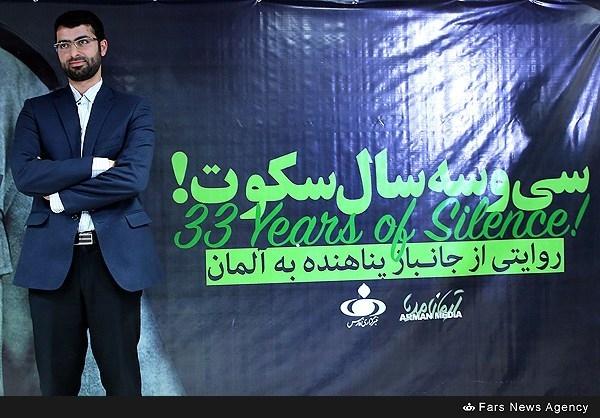 مستند «33سال سکوت» با محوریت زندگی ابوالفضل دوزنده جانباز دفاع مقدس که به کشور آلمان پناهنده شده در خبرگزاری فارس رونمایی شد.