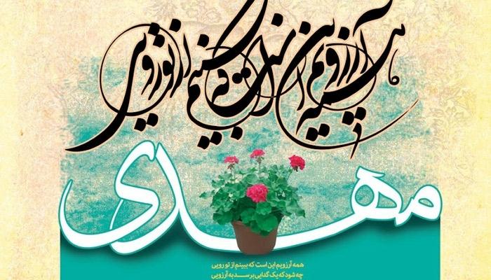 """بنابر روایات متعدد، عبد الله، آخرین پادشاه مقتدر بنی فلان، در کشور حجاز (عربستان)، می باشد که با مرگ او، دیگر خاندان خانوادگی آل فلان، بر سر جانشین او، به اجماع نخواهند رسید و هر چند که جانشین و یا جانشینانی هم داشته باشند، کما اینکه روایت هم با تعبیر """"ملک الشهور و ملک الایام""""، به این مطلب اشاره می کند که عبد الله جانشینانی هم خواهد داشت، اما مثل عبد الله، پادشاهی مقتدر نخواهند بود"""
