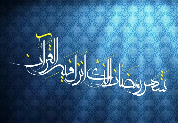 «ترما»  برای یاری امام حسین هم آمد ولی اهل سرعت نبود. او نزدیک کوفه به حضرت برخورد کرد و به ایشان فرمود: آقا! اوضاع کوفه برگشته به آنجا نروید. حضرت فرمودند: ما یک قراری داریم می رویم. او گفت: آقا! پس من برای زن و بچه ام که در یمن هستند آذوقه می برم و می آیم. حضرت فرمودند: اگر می آیی زود و سریع بیا. اما او فرصت را از دست داد و رفت آذوقه برساند اما وقتی برگشت در همین منزل به او گفتند کار تمام شد. عاشورا که منتظر ما نمی ماند تا برویم قرض هایمان را بدهیم، نماز و روزه های خود را به جا آوریم و با زن و بچه مان سیر دیدار کنیم بعد بیاییم.