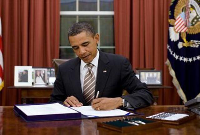 ابهام سوم درباره بندی از قانون جامع تحریم ایران (CISADA) است که قرار بود بر اساس برجام اجرایش متوقف شود. در بند ۴.۱.۱ ضمیمه دوم برجام به (CISADA) Section 104(c)(2)(E)(ii)(I) اشاره شده است. این بند یکی از ۱۴ بند تحریمی قانون سیسادا است که قرار بود اجرایش متوقف شود. اما در اطلاعیه وزارت خارجه آمریکا هیچ اشارهای به این بند نشده است.