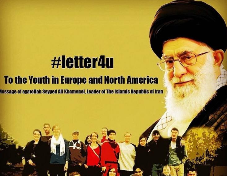 عصر روز گذشته بود که دومین نامه رهبر معظم انقلاب اسلامی امام خامنهای خطاب به جوانان غربی منتشر شد و پس از آن بود که این موضوع به شکل گستردهای در رسانههای غربی بازتاب یافت.