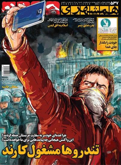 « برخی دائماً کلمه «تندروها» را تکرار می کنند که منظور آنها جریان مومن و حزب اللهی است، در حالیکه نباید جوانان انقلابی و حزب اللهی را متهم به تندروی کرد زیرا این جوانان با اخلاصِی تمام و با همه وجود در میدان حاضرند و هرگاه که دفاع از مرزها و دفاع از هویت ملی لازم باشد، وسط میدان هستند. ......نباید به صرف یک اتفاق بسیار بد و غلط همچون حمله به سفارت عربستان، پای حزب اللهی ها و جوانان مؤمن و انقلابی را وسط بکشند. »