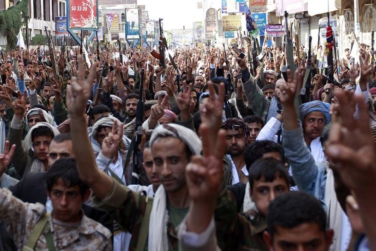 تظاهرات انصارالله  در شهر صنعا