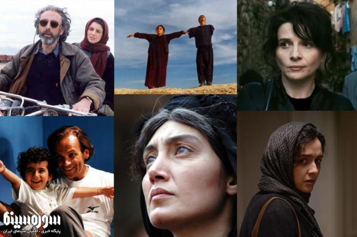 کدام فیلمهای ایرانی با مشارکت فرانسه ساخته شدهاند؟/ از ...