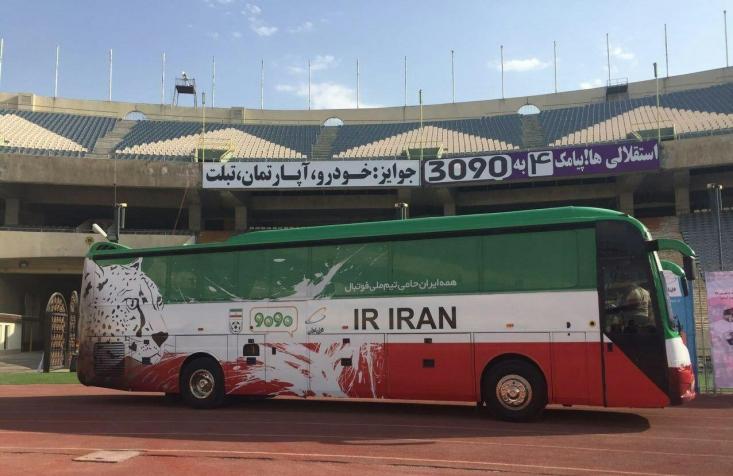 تیمملی فوتبال ایران پس از سالها با اتوبوس اختصاصی وارد محوطه تمرینی خود شد.