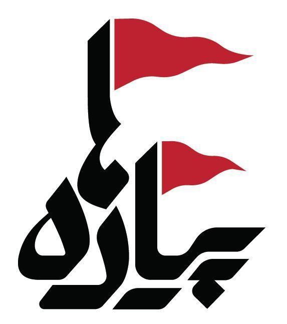 برنامه ترکیبی «پیاده ها» با محوریت اربعین حسینی، به مدت 10 شب به صورت زنده از شبکه اول سیما پخش خواهد شد.