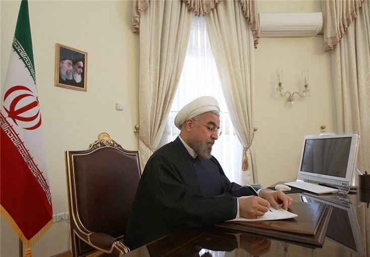 نامه روحانی به رهبر معظم انقلاب