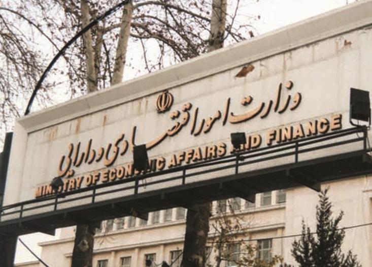 رئیسی پیشنهاد سادهای برای راستیآزمایی ادعای دولت روحانی مطرح کردند. بانک مرکزی میتواند به سادگی فرایند دریافت پول نفت و استفاده از آن را در مقابل چشم رسانهها توضیح دهد تا شبهات مطرح پاسخ داده شوند. مردم ایران باید بدانند که آیا پول نفت فروخته شده وارد زندگی آنها میشود یا خیر؟