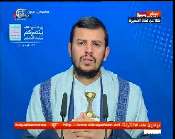 عبدالملک بدرالدین گفت: دعوت به فتنه، شرارت، درگیری و برهم زدن امنیت و ثبات برای بسیاری از یمنی ها غیرمنتظره بود. پیش از وقوع این توطئه از آن آگاهی داشتیم و تلاش کردیم این توطئه را پیش از گسترش آن به شیوه برادرانه کنترل کنیم، اما طرف مقابل همواره از توافق فرار می کرد.