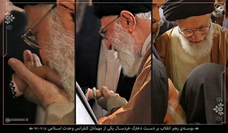 تصویر ویژه از بوسه رهبرانقلاب بر دست دخترک خردسال یکی از مهمانان کنفرانس وحدت اسلامی. ۹۶/۹/۱۵