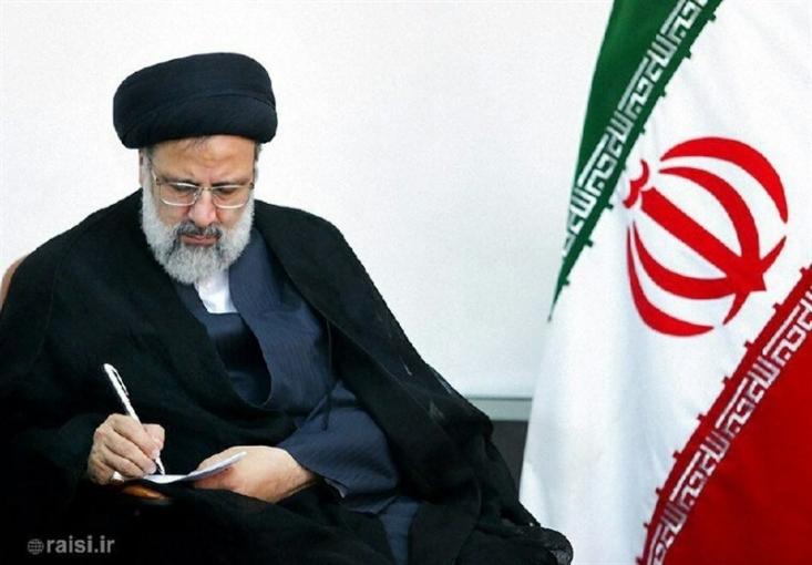تولیت آستان قدس رضوی از دولت خواست با اجرای یک برنامه فوری و عالمانه، جلوی آسیبرسیدن به زندگی مردم را بگیرد.
