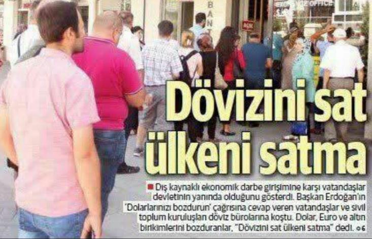 با وجود آنکه یک ماه از تحریم های آمریکا علیه آنکارا می گذرد و ارزش لیر ترکیه به نصف رسیده،  اما هیچ نشانی از بروز بحران در این کشور به چشم نمی خورد. مغازه ها پر از اجناس و مایحتاج عمومی و ضروری هستند، نه انبارهای احتکاری یافت می شود و نه کمبود جنسی به چشم می خورد و خبری هم از هیچ افزایش قیمتی نیست.