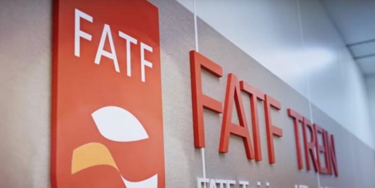 گروهی از جوانان دانشگاهی، تراکتی تک برگی با موضوع کنوانسیون های مرتبط با FATF برای توزیع در هیئات حسینی آماده کرده اند که فایل آن از اینجا قابل دانلود است.