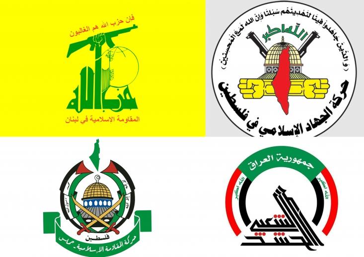 حزب الله: این روند تأثیری بر جمهوری اسلامی، قدرت و حضور سیاسی و میدانی آن نخواهد گذاشت و حمایت همیشگی آن از جنبشهای مقاومت، مردم فلسطین و سایر ملتهای آزادیخواه در جهان را متأثر نخواهد ساخت