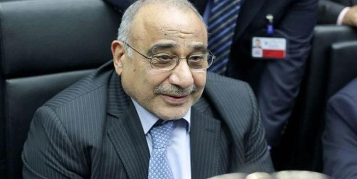 نخستوزیر جدید عراق، طی حکمی ریاستی، نخستوزیر سابق و کلیه وزرای کابینه او را، بازنشسته اعلام کرد.