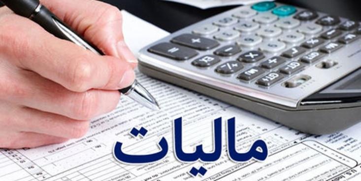 نتایج یک نظرسنجی از مردم تهران درباره لایحه بودجه سال ۱۳۹۸ نشان می دهد که ۷۳ درصد مردم با اخذ مالیات از دلالان و ۸۱ درصد مردم با تامین هزینه های طرح تحول سلامت از منبع مالیات پزشکان موافقند.