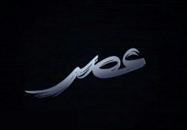 بهروز افخمی و نرگس آبیار مهمان نادر طالبزاده در جدیدترین برنامه تلویزیونی «عصر» هستند.