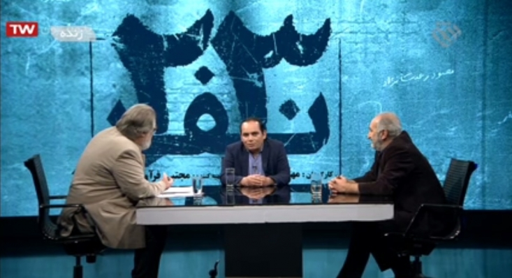 نادر طالبزاده در جدیدترین برنامه تلویزیونی عصر، سه فیلم سینمایی «دیدن این فیلم جرم است»، «۲۳نفر» و «ماجرای نیمروز ۲- رد خون» را با حضور عوامل فیلمها و منتقدان بررسی کرد.