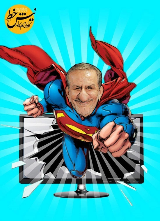 آقای ضربه گیر که قرار بود سوپرمنی باشد که دلار را سامان دهد و بازگشتش به ستاد فرماندهی اقتصادی ما را به یاد بازگشت بتمن و سوپرمن بیاندازد، چندی پیش در توئیتی مدعی شده که جواب منتقدان دولت را در 5 دقیقه خواهد داد.