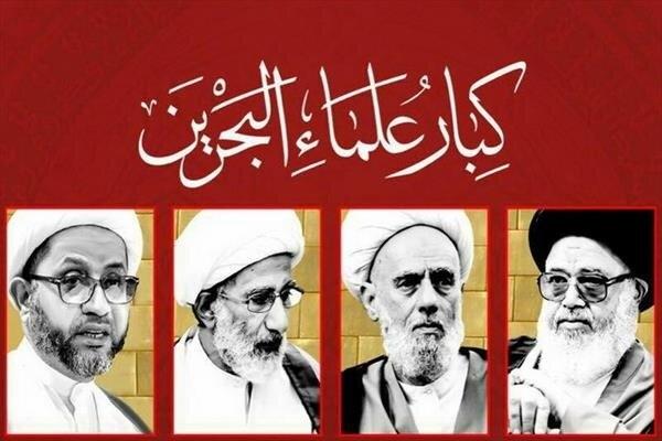 علمای بحرین به مناسبت روز جهانی قدس بیانیه ای صادر کردند.